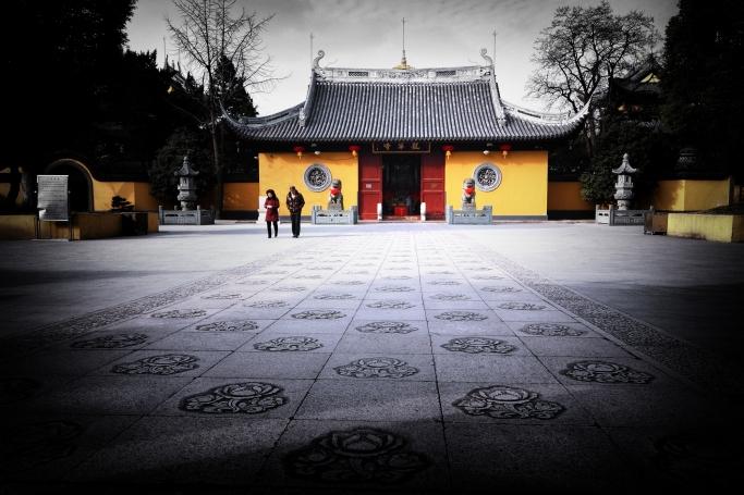 Longhua Si
